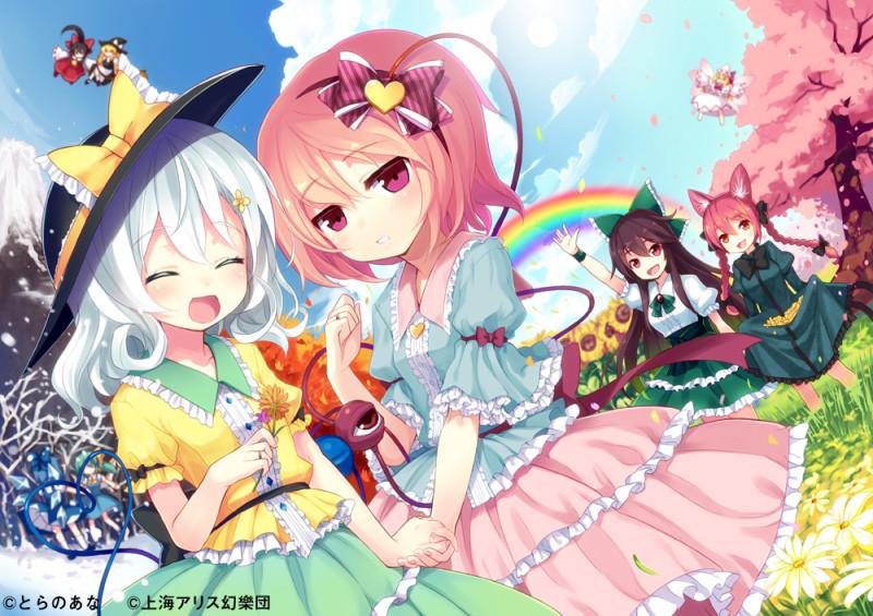 __hakurei_reimu_kirisame_marisa_cirno_komeiji_koishi_komeiji_satori_and_4_more_touhou_drawn_by_minamura_haruki__e893f3b1a8921997d59005e34ddc29b4