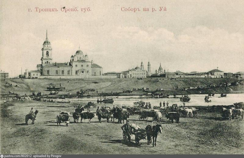 Троицк. Собор на реке Уй