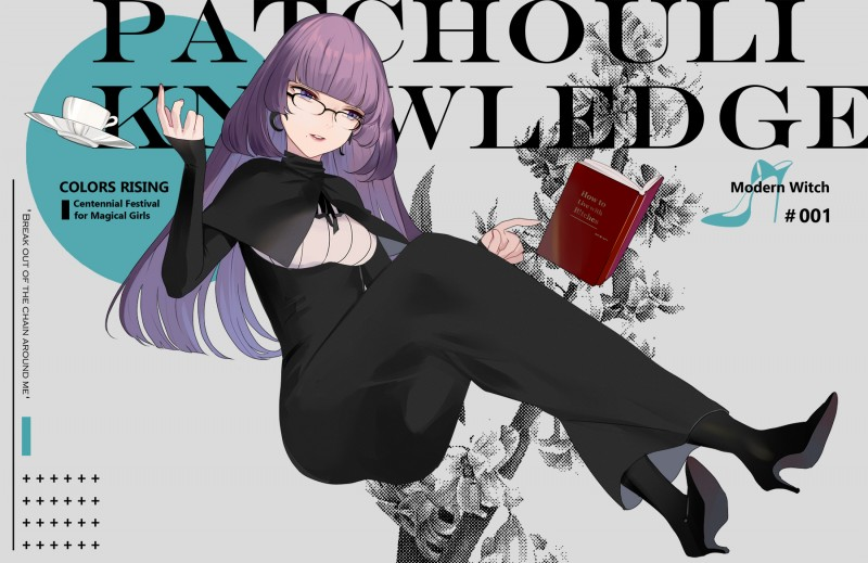 __patchouli_knowledge_touhou_drawn_by_hillly_maiwetea__fd7700c46723981bc4999654219ef30a