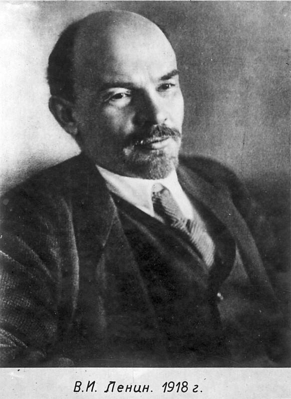 В.И.Ленин в 1918 г.