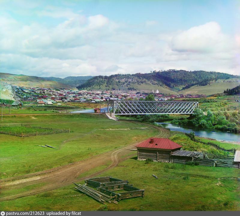 Вид на Миньярский завод. Железнодорожный мост через р. Сим. 1910 год