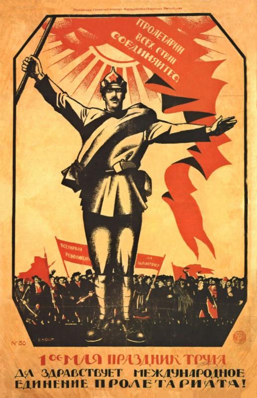 7588685cc7e41a18fb433ecd9555b02d--russian-posters-russian-revolution