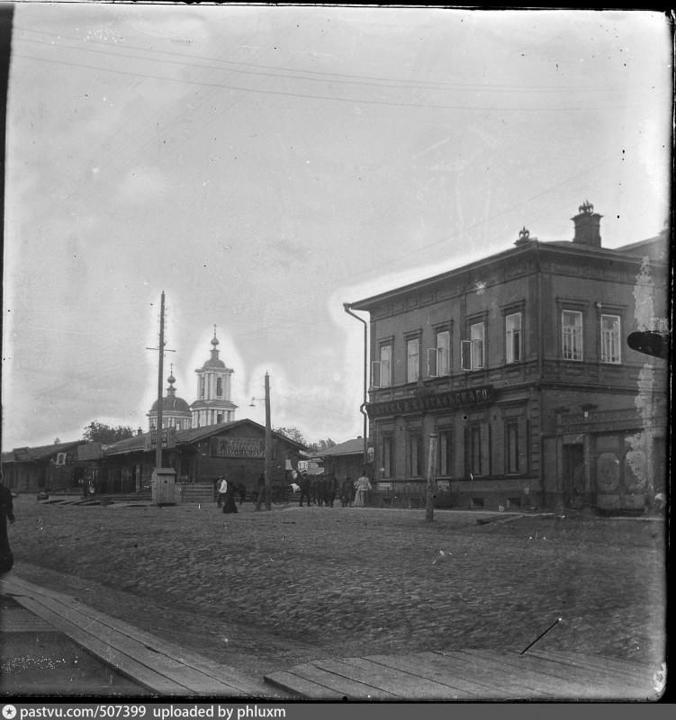 Аптека Бартминского. Церковь Троицы Живоначальной на Сенной площади Перми