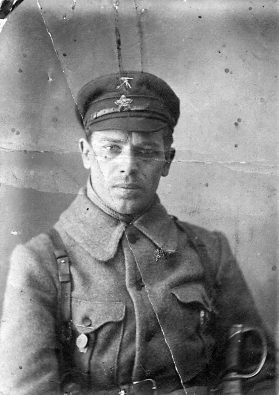 Вячеслав Бичик