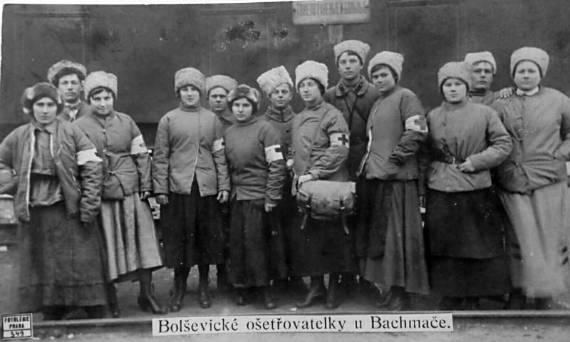 Большевистские медсёстры в Бахмаче