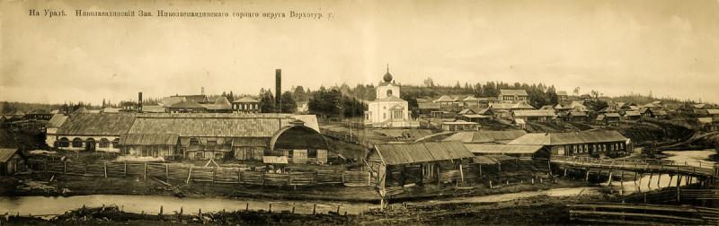 Николае-Павдинский завод