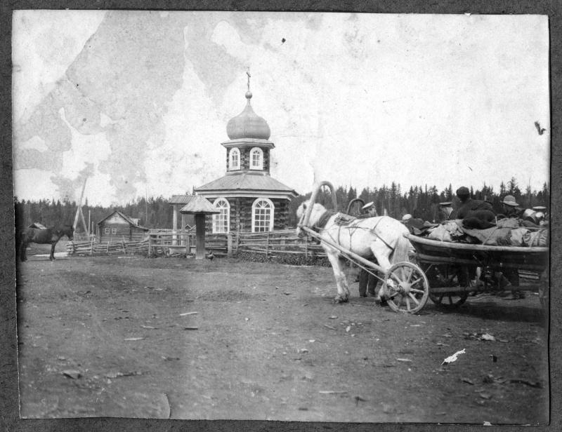 Церковь близ Павдинского завода на Урале. Экспедиция М. А. Павлова