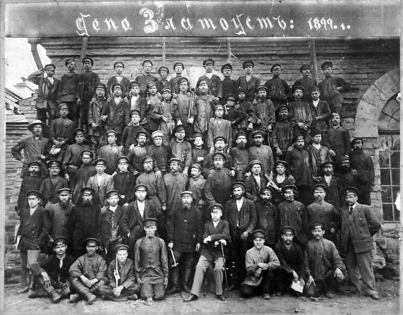 Депо Златоуст. 1899 год