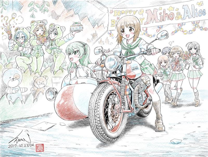 __akiyama_yukari_azumi_boko_isuzu_hana_megumi_and_others_girls_und_panzer_drawn_by_kubota_shinji__63793e2c09b79fce58c1bf1aa7cc2132