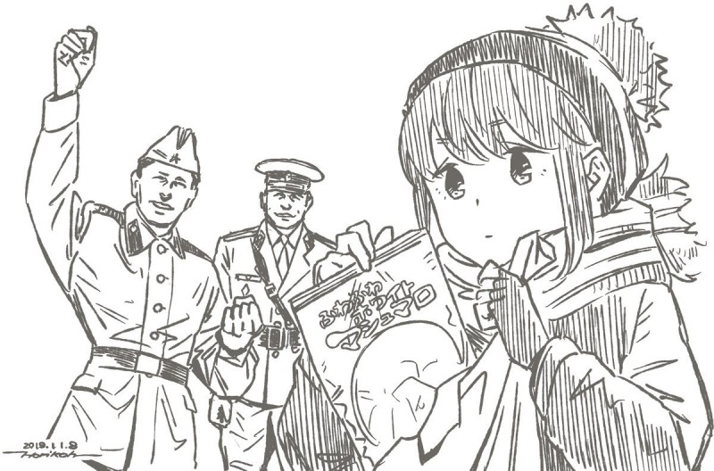 __shima_rin_real_life_and_1_more_drawn_by_horikou__df0c142f328804cc707432e769b69fcd