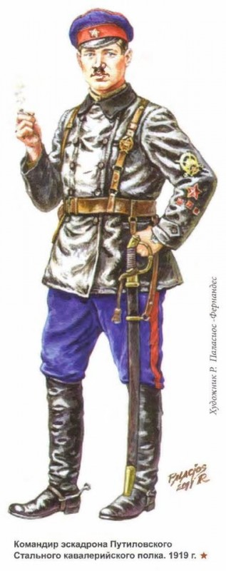 Командир эскадрона Путиловского Стального кавалерийского полка, 1919 г.