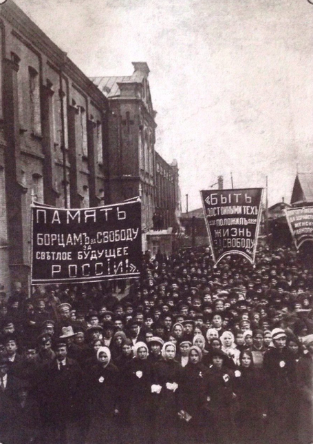 Митинг на Ижевском заводе, март 1917 года