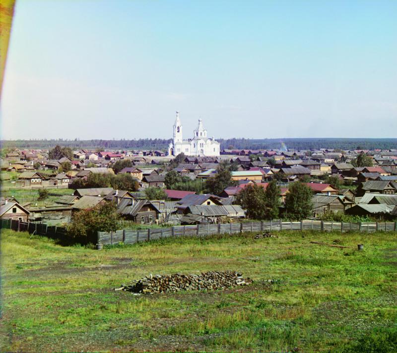 С. М. Прокудин-Горский. Заводские поселения Верх-Исетского завода.