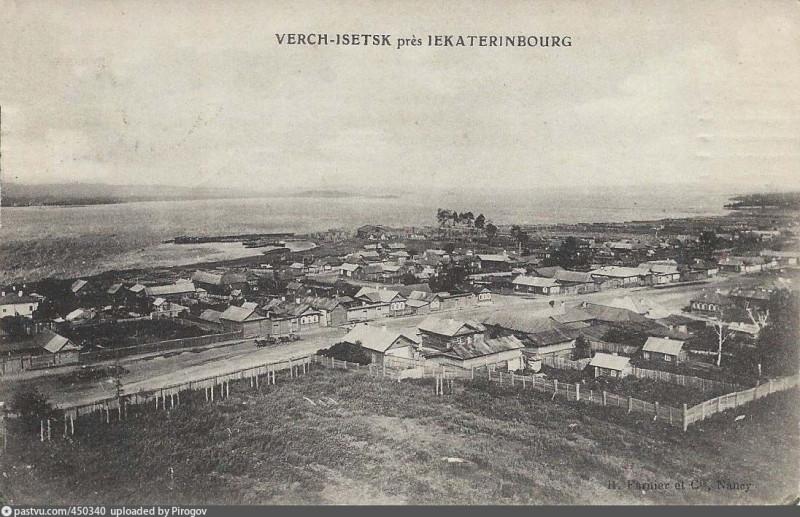Верх-Исетск