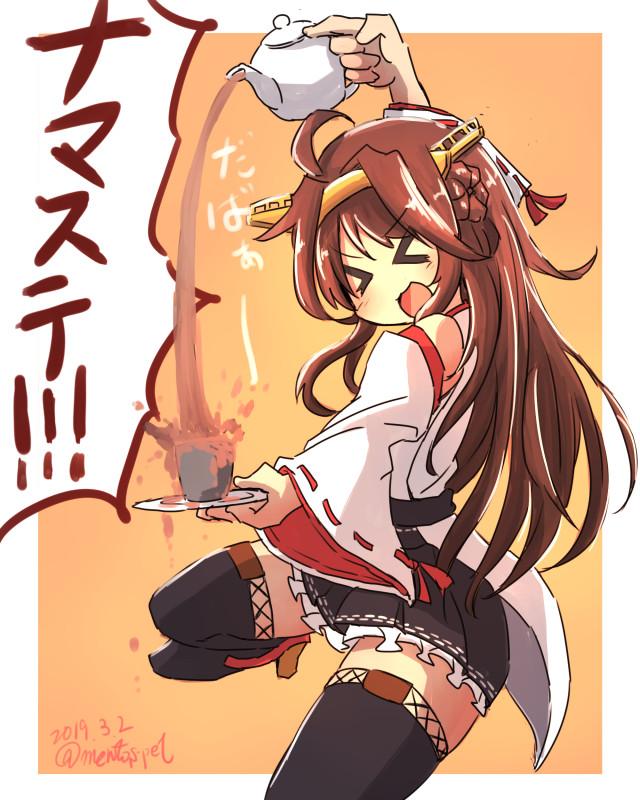 __kongou_kantai_collection_drawn_by_aoba_akibajun__382f4ddc1a24b14cd34b1d46deb682a5