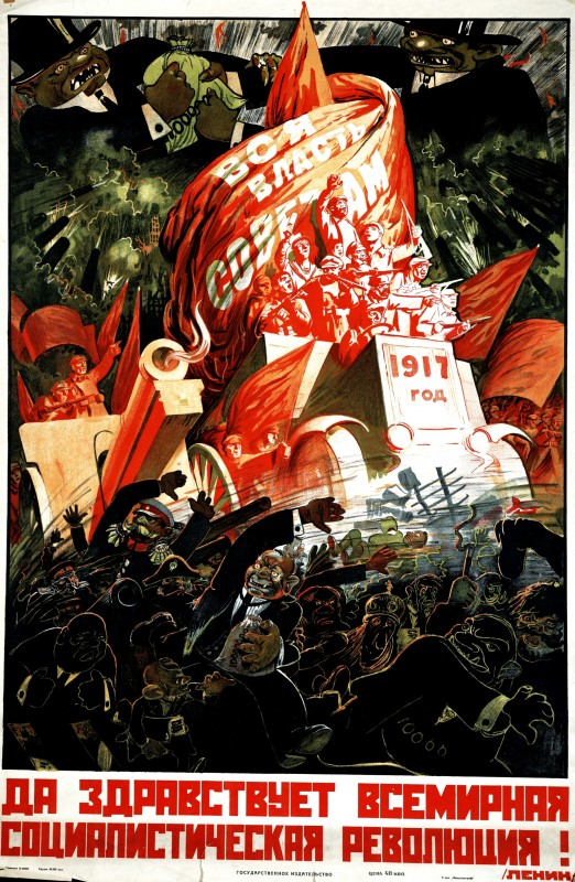 Да здравствует всемирная социалистическая революция!