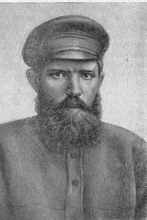 Михаил Иванович Ефремов