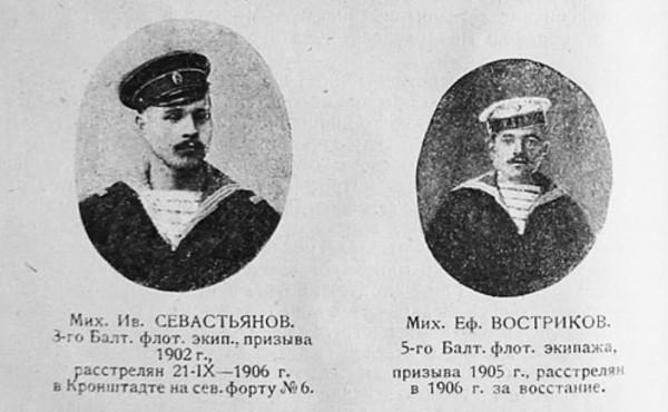 Kronstadt06_1
