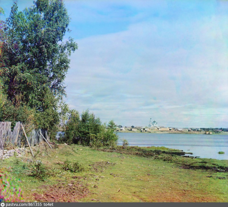 С. М. Прокудин-Горский. Вид с балкона Ближней дачи около Кыштыма. 1909 г.