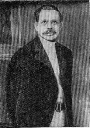 Зайцев Григорий Андреевич