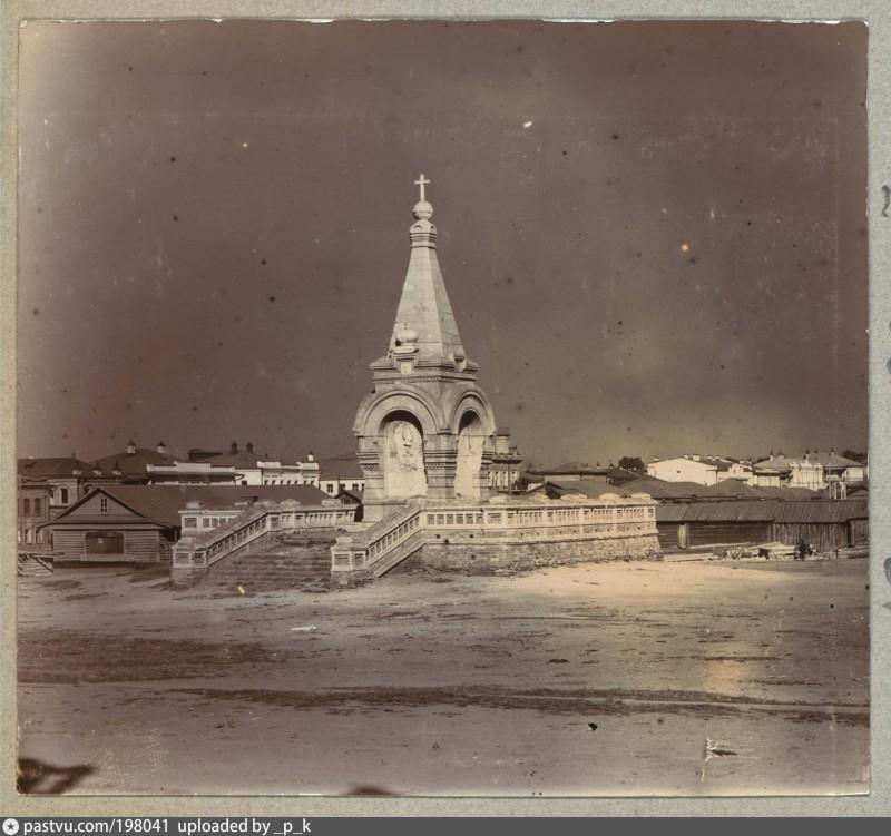 Памятник Императору Александру II в Тагиле