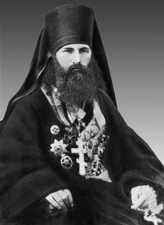 Епископ Екатеринбургский Владимир (Василий Григорьевич Соколовский-Автономов)