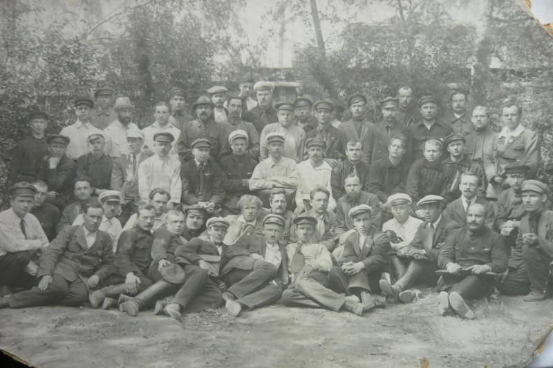 Съезд судей Екатеринбургского губернского суда. 1922 год