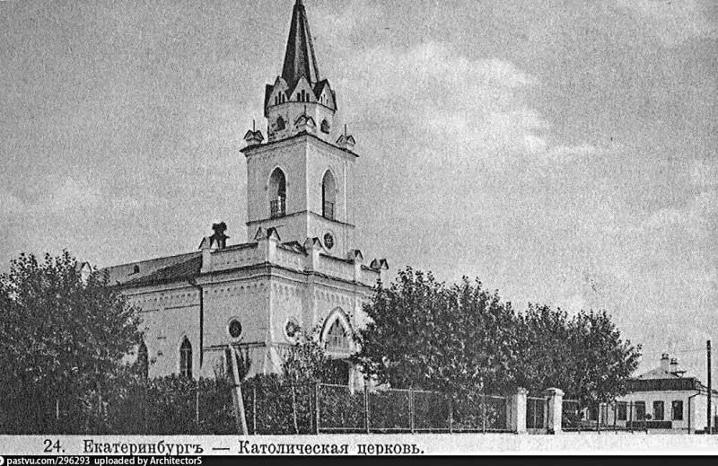 Римско-католическая церковь св. Анны
