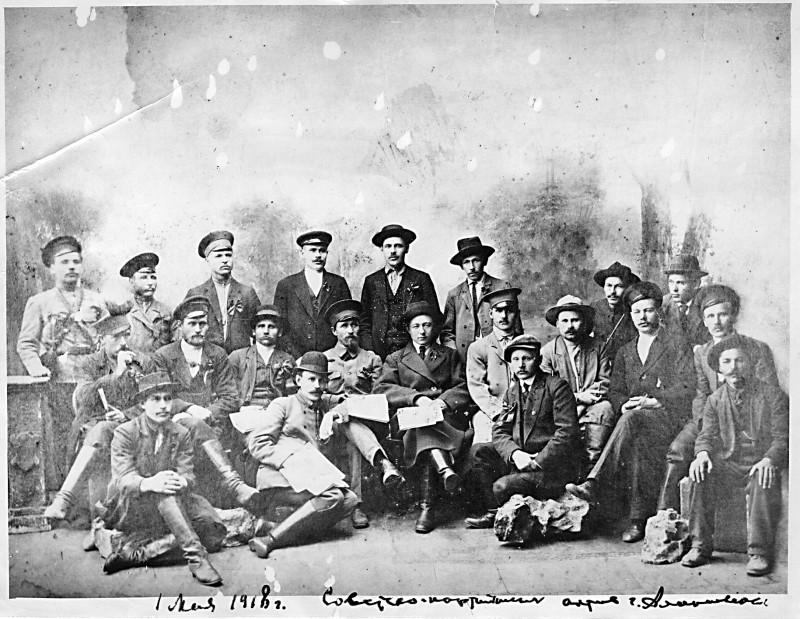 Советско-партийный актив г.Алапаевска. 1 мая 1918 г.