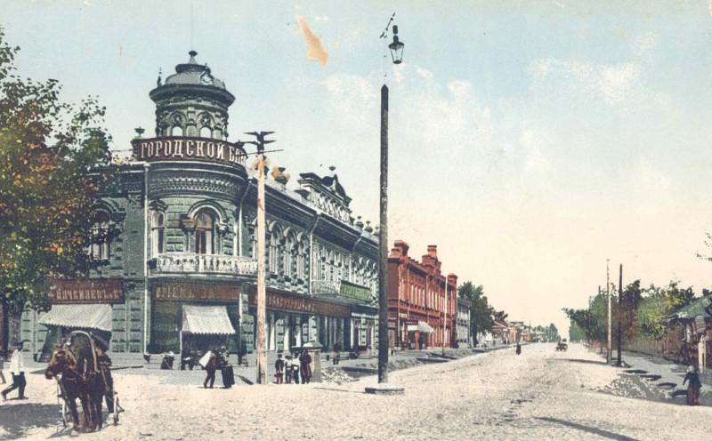 Уфа. Угол Центральной и Успенской улиц
