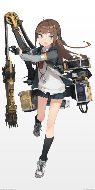MG24 (2015)