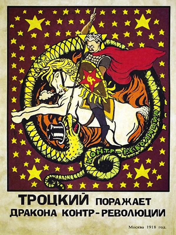 Троцкий поражает дракона контрреволюции