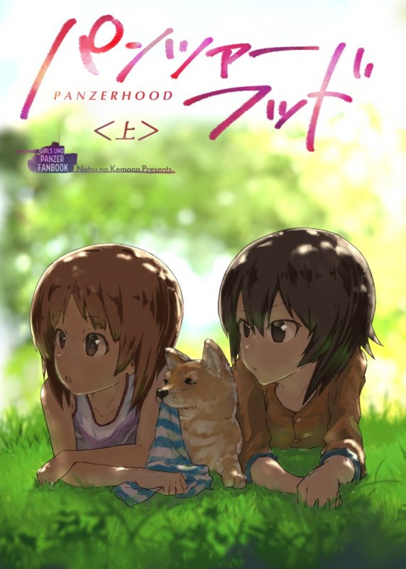 __nishizumi_maho_and_nishizumi_miho_girls_und_panzer_drawn_by_goripan__ff3d61c1348a0fb2a1629f02a7e149d4