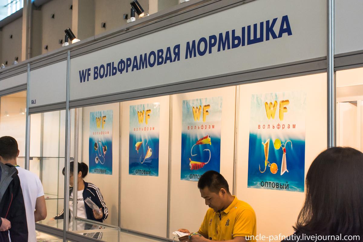 Рыбалка на Руси и дюжина анекдотов