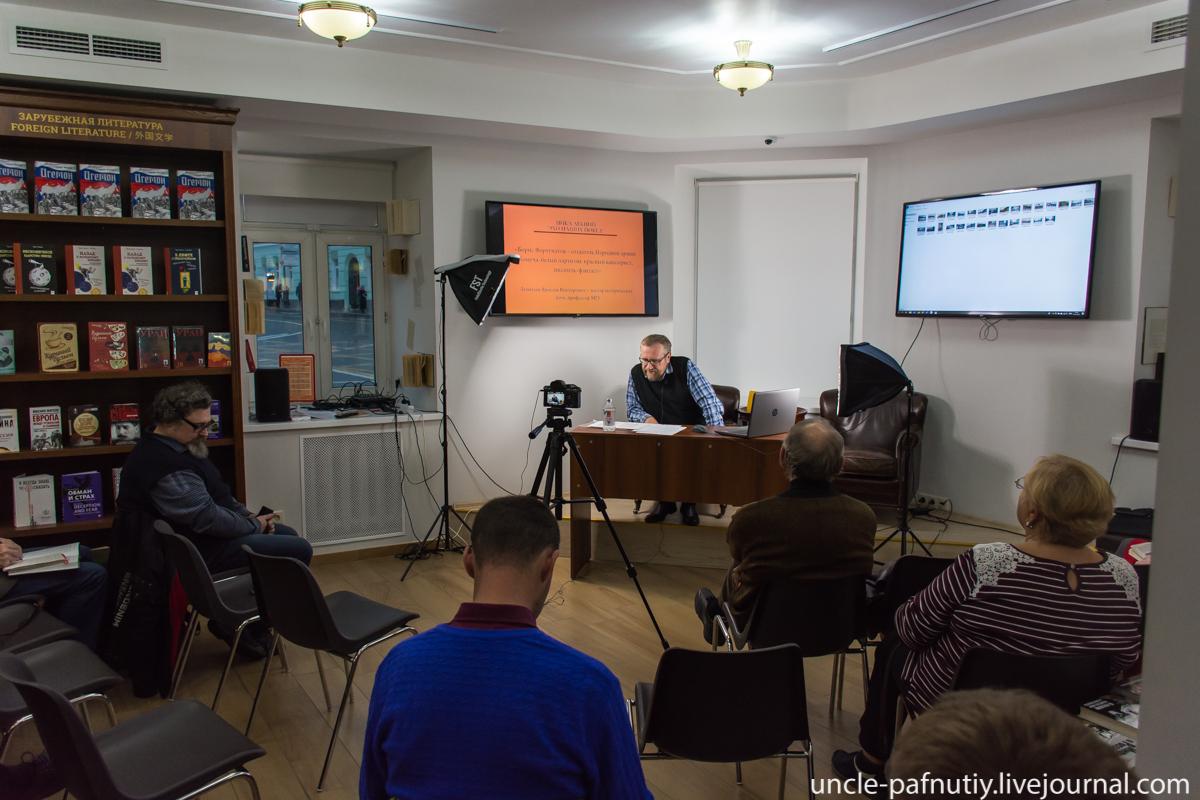 Противоречивая фигура писателя-фантаста Бориса Фортунатова