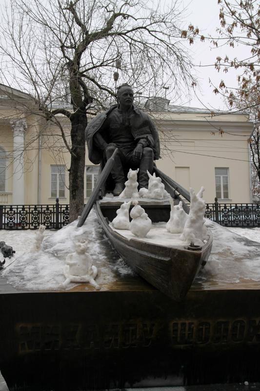 По Гоголевскому...