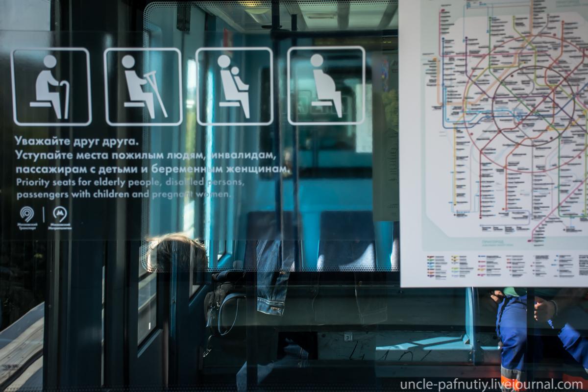 Маршрутки, троллейбусы...монорельсу приготовиться