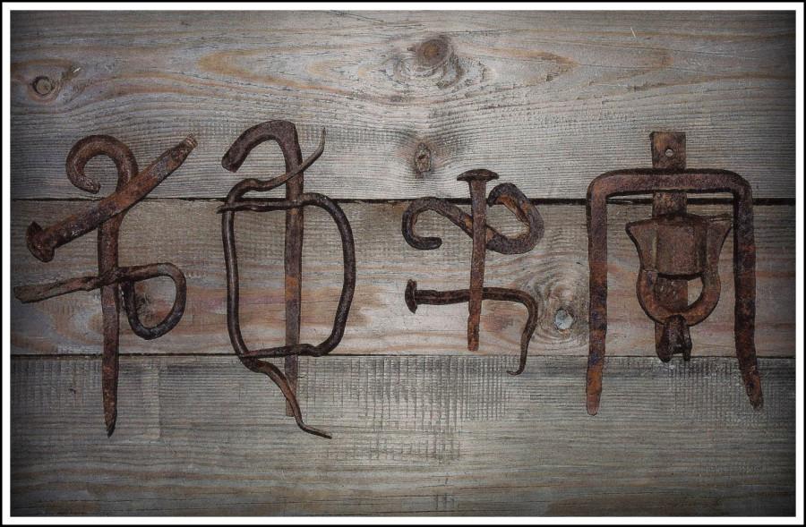 Китайская азбука 34