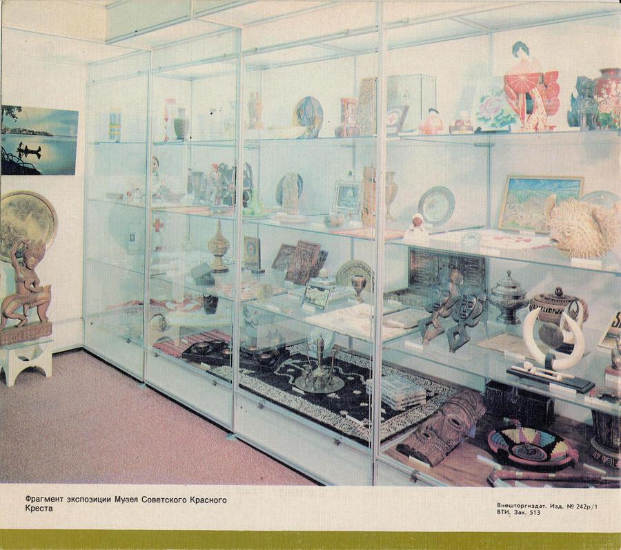 музей кк14