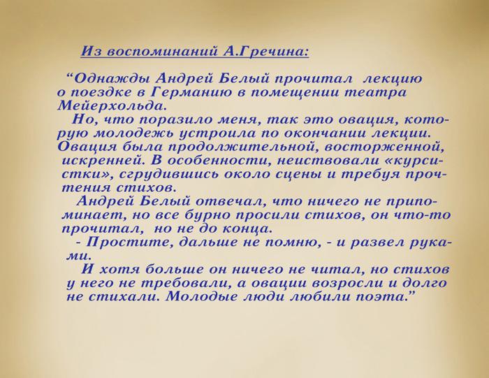 плющиха-015