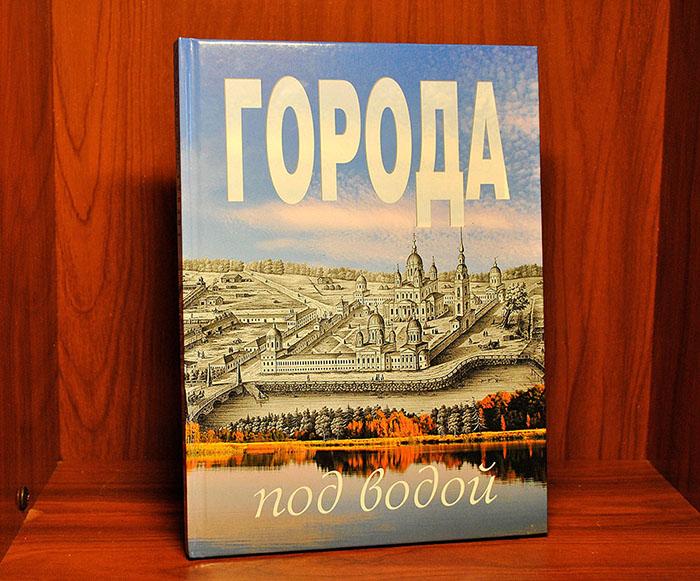 книга-3