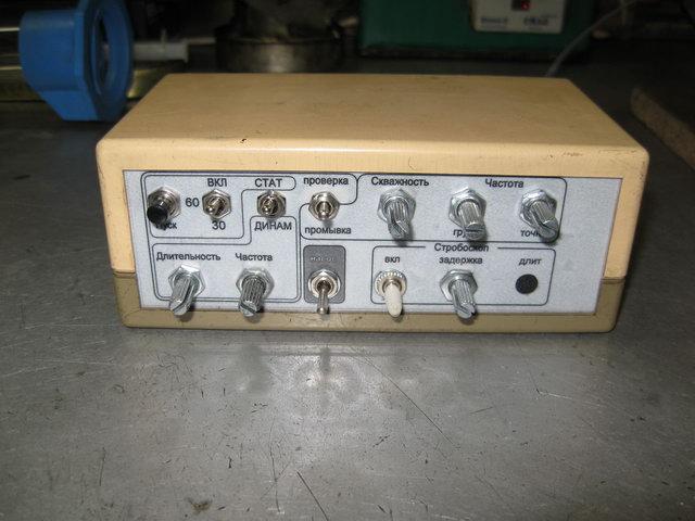 генератор для промывки.
