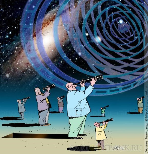 Открытки можно, астролог прикольные картинки