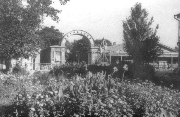 арка на старом фото astrkraeved