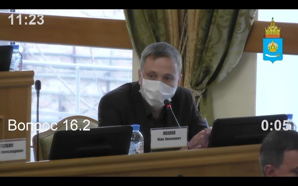 иванов-маска