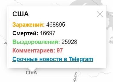 сша-карта-блог