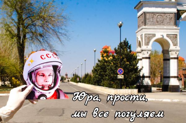 юра-4
