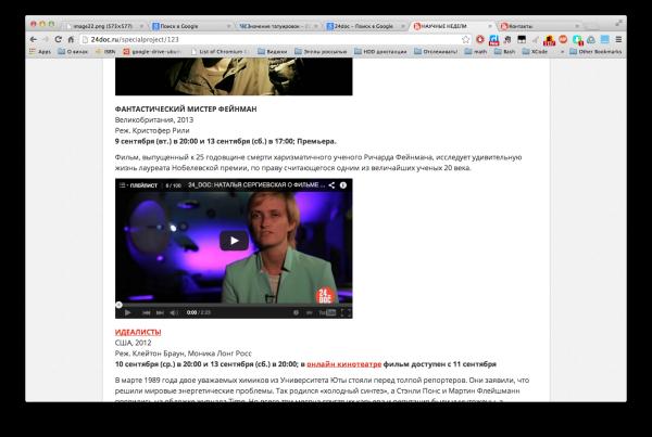 Screen Shot 2014-09-09 at 20.14.40