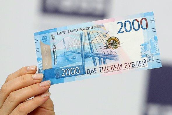 2000 рублев