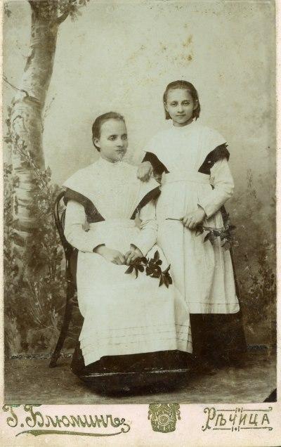 10 Людмила и Лидия Турцевич